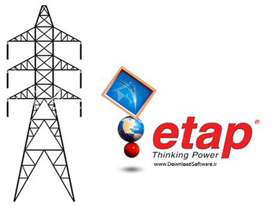 دانلود ETAP – نرم افزار طراحی، آنالیز و کنترل سیستم های برق قدرت