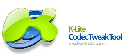 دانلود K-Lite Codec Tweak Tool – تعمیر کدک های صوتی و تصویری
