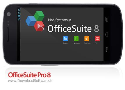 دانلود OfficeSuite Pro + PDF Premium Mod - برنامه آفیس برای آندروید