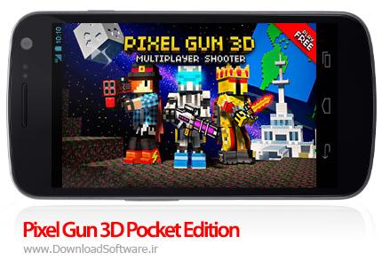 دانلود بازی Pixel Gun 3D Pocket Edition – پیکسل گان برای اندروید + دیتا + پول بی نهایت
