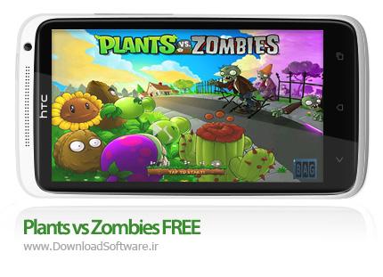 دانلود بازی Plants vs Zombies FREE – گیاهان علیه زامبی ها برای اندروید + دیتا + پول بی نهایت