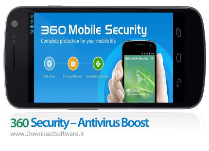 دانلود 360 Security – Antivirus Boost برای اندروید