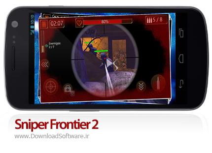 دانلود بازی Sniper Frontier 2 – منطقه اسنایپر 2 برای اندروید + پول بی نهایت