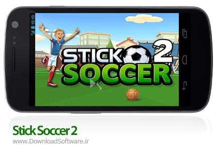 دانلود بازی Stick Soccer برای اندروید - بازی استیک فوتبال 2 برای اندروید