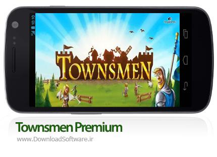 دانلود بازی Townsmen Premium برای اندروید + پول بی نهایت