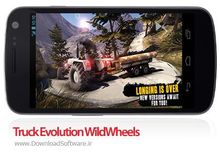 دانلود بازی Truck Evolution WildWheels – تکامل کامیون ها برای اندروید