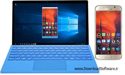 دانلود Vysor – Android Control on PC – اجرای برنامه ها و بازی های اندروید در کامپیوتر