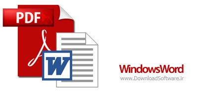 دانلود WindowsWord + Portable – ساخت و ویرایش ورد در ویندوز
