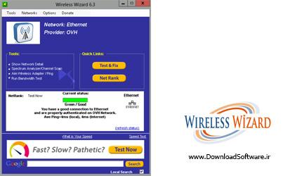 دانلود Wireless Wizard نرم افزار مدیریت وایرلس