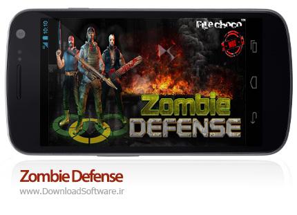 دانلود بازی Zombie Defense – دفاع زامبی برای اندروید + نسخه بی نهایت