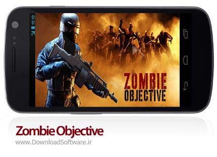 دانلود بازی Zombie Objective – کشتن زامبی ها برای اندروید + پول بی نهایت