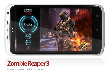 دانلود بازی Zombie Reaper 3 – کشتار زامبی ها برای اندروید + پول بی نهایت