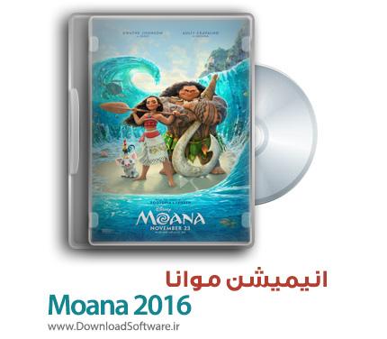 دانلود رایگان دوبله فارسی انیمیشن کمدی موانا Moana 2016