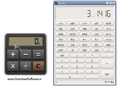 دانلود rpCalc + Portable – ماشین حساب پیشرفته برای ویندوز