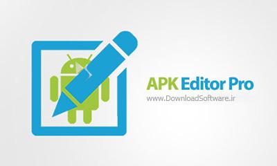 دانلود APK Editor Pro – ویرایشگر فایل های APK برای اندروید + نسخه مود