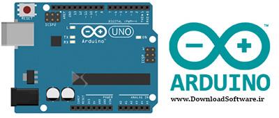 دانلود ARDUINO + Portable – نرم افزار کدنویسی بردهای آردوینو