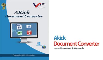 دانلود Akick Document Converter نرم افزار مبدل اسناد