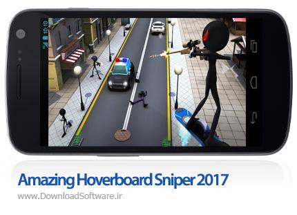 دانلود بازی Amazing Hoverboard Sniper 2017 – اسنایپر هاوربورد برای اندروید