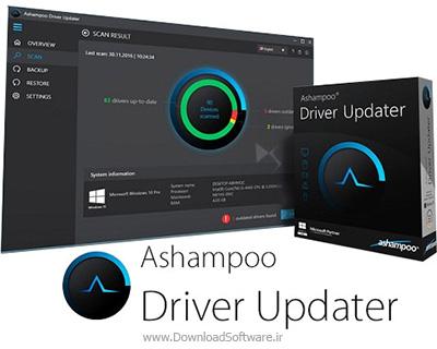 دانلود Ashampoo Driver Updater + Portable – نرم افزار به روزرسانی درایورها