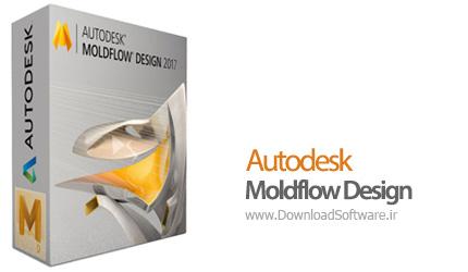 دانلود Autodesk Moldflow Design – طراحی قطعات پلاستیکی