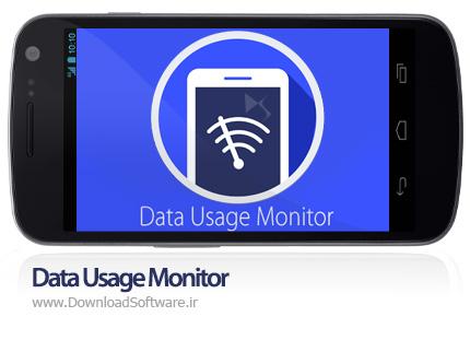 دانلود Data Usage Monitor – مدیریت دیتای تلفن همراه برای اندروید