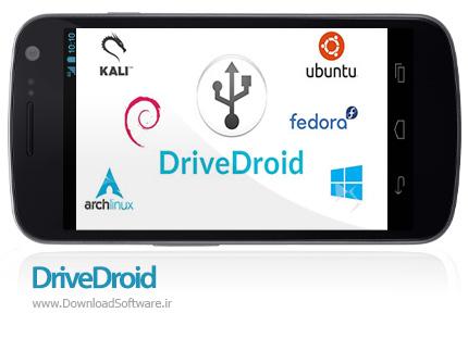 دانلود DriveDroid (Paid) – بوت کردن کامپیوتر توسط ایمیج های موجود در اندروید