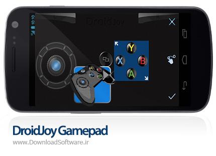 دانلود DroidJoy Gamepad – تبدیل گوشی اندروید به دسته بازی کامپیوتر