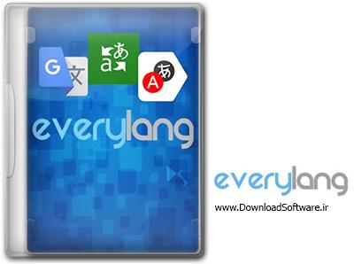 دانلود EveryLang Pro + Portable – نرم افزار مترجم حرفه ای متن