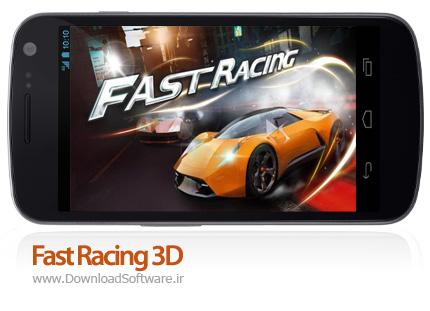 دانلود بازی Fast Racing 3D – مسابقات اتومبیل رانی برای اندروید