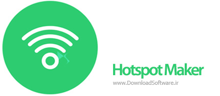 دانلود Hotspot Maker + Portable – به اشتراک گذاری اینترنت لپ تاپ
