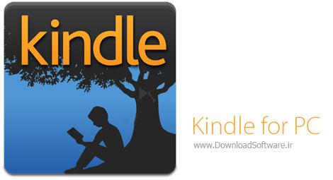 دانلود Kindle for PC – نرم افزار کتابخوان و مدیریت کتاب های الکترونیکی