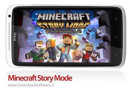 دانلود بازی Minecraft Story Mode – ماین کرافت: حالت داستانی برای اندروید + دیتا
