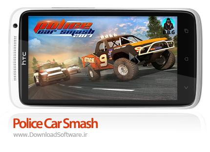 دانلود بازی Police Car Smash 2017 – ماشین پلیس برای اندروید