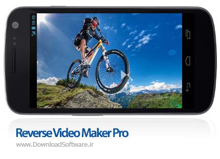 دانلود Reverse Video Maker Pro – معکوس کننده فیلم برای اندروید