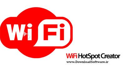 دانلود WiFi HotSpot Creator – نرم افزار تبدیل لپ تاپ به مودم بی سیم