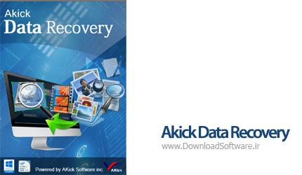 دانلود نرم افزار بازیابی اطلاعات با Akick Data Recovery