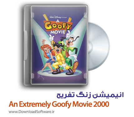 دانلود انیمیشن زنگ تفریح An Extremely Goofy Movie 2000