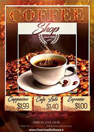 دانلود تصاویر کافی شاپ Coffee Shop V10 Flyer
