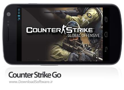 دانلود بازی کانتر استریک برای اندروید Counter Strike Go + دیتا