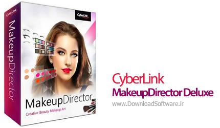 دانلود CyberLink MakeupDirector Deluxe نرم افزار آرایش چهره
