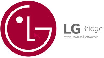 دانلود LG Bridge نرم افزار بکاپ و آپدیت گوشی های LG