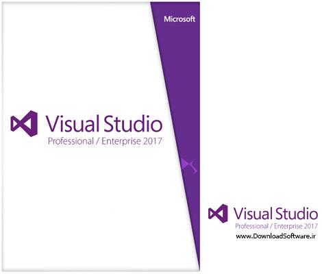 دانلود Visual Studio Professional / Enterprise 2017 – ویژوال استودیو 2017