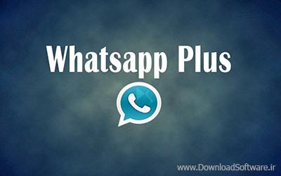 دانلود WhatsApp Plus نرم افزار واتس آپ پلاس اندروید