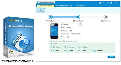 دانلود برنامه قدرتمند بازیابی اطلاعات اندروید iPubsoft Android Data Recovery
