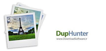 دانلود نرم افزار حذف تصاویر تکراری با DupHunter