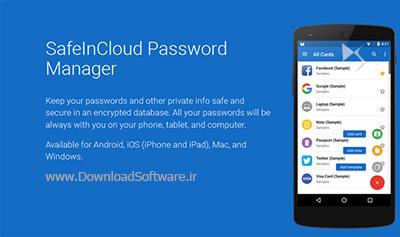 دانلود Password Manager SafeInCloud نرم افزار مدیریت اطلاعات شخصی اندروید