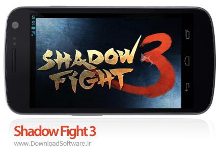 دانلود Shadow Fight 3 بازی مبارزه سایه برای اندروید