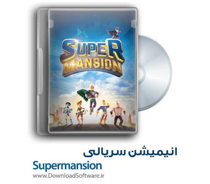دانلود انیمیشن سریالی Supermansion