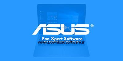 دانلود ASUS Fan Xpert FanXpert برنامه بهینه ساز فن مادربرد های ایسوس