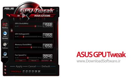 دانلود ASUS GPU Tweak نرمافزار بهینهساز کارت گرافیک ایسوس